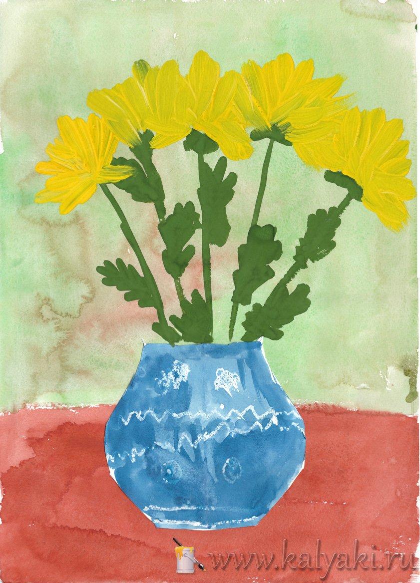 Ваза с желтыми цветами